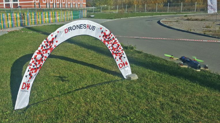 FPV drone racing gate