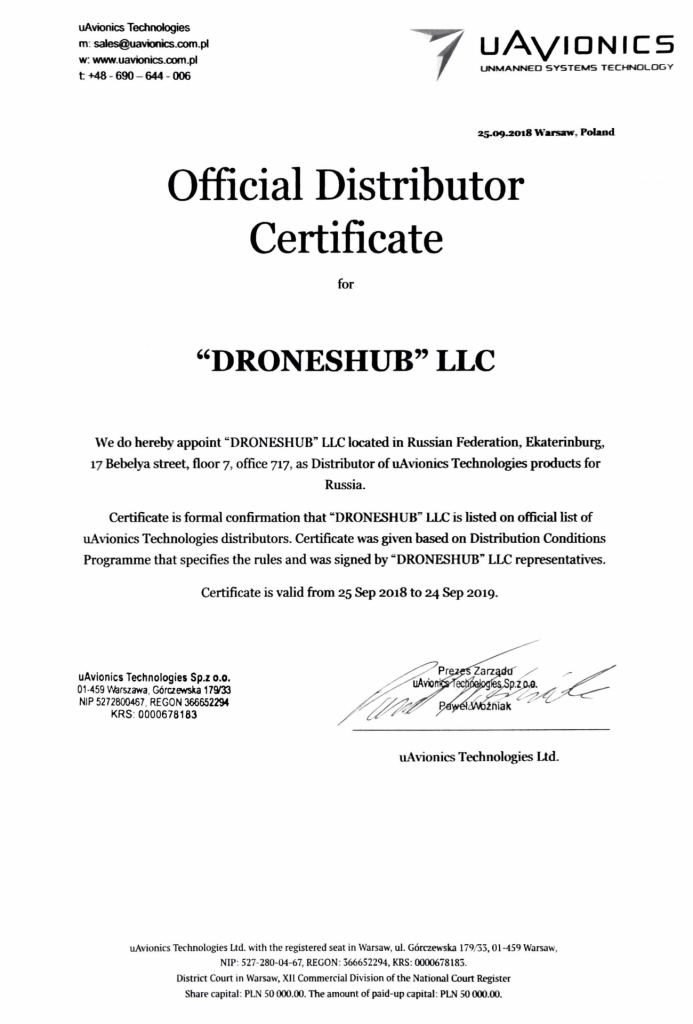 DRONESHUBcertificate