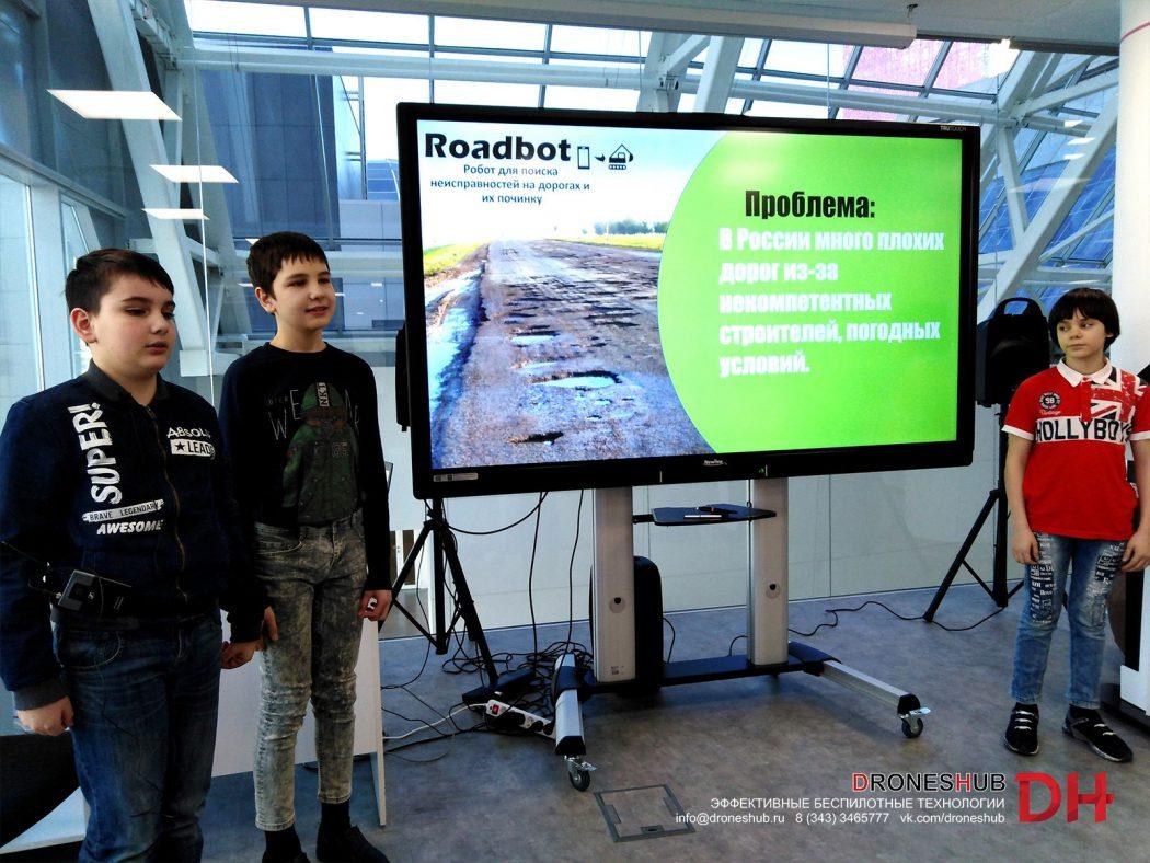 RoadBot1